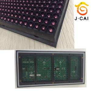 P8 Mensaje de desplazamiento al aire libre señal de movimiento LED de color amarillo