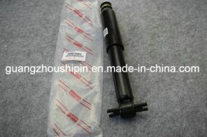 Typen des vorderen Stoßdämpfers 48500-29665 für Toyota Townace/Liteace