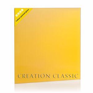 Pintadas de amarelo para decoração de vidro