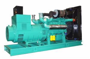 Gruppo elettrogeno diesel popolare 650kVA