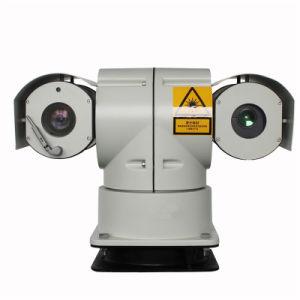20X Zoom 2.0MP 500m de la visión nocturna 5W láser e ir cámara CCTV (SHJ PTZ HD-TL-5W)