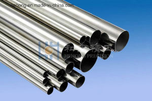 2.0872 DIN 17664-1983 CuNi10Fe1Mn (CuNi10Fe) CW352Hの銅のニッケルの管か管、DIN86019 WL2.1972、DIN EN 12449、CU90NI10、CuNi10Fe1Mn CuNi30Mn1Fe CuNi30Fe2Mn2、CW354H