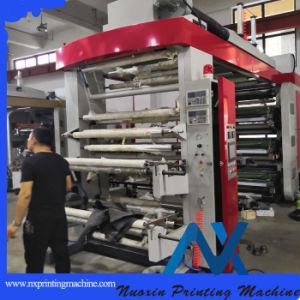 6つのカラーペットフレキソ印刷の印字機