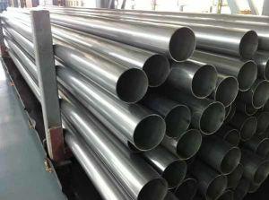 冷間圧延された精密鋼鉄管