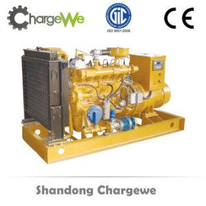 500квт природного газа генераторной установки с маркировкой CE, SGS сертификатов
