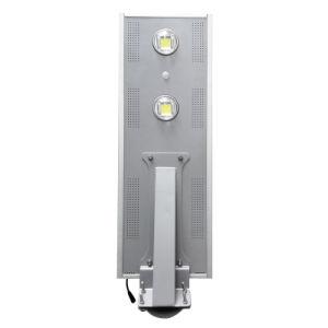 高い内腔販売のための太陽ライト25W太陽街灯