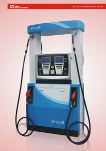 Dispenser-New de carburant