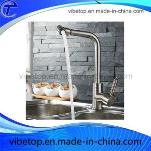 最も新しい蛇口またはコックまたは混合弁か黄銅の流しのコックのクロムステンレス鋼