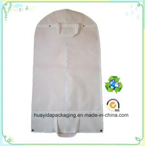 관례 PP 비 길쌈된 의복 포장 부대