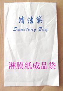 Blanco Papel recubierto de PE, hamburguesas de papel, bolsa de papel