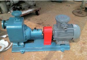Self-Priming Cyz-d'une pompe à huile centrifuge