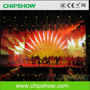 Chipshow P31.25大きいフルカラーLEDの段階の表示