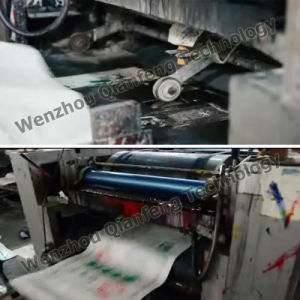 Покомпонентная пластиковый мешок тканый/ офсетной печати принтера