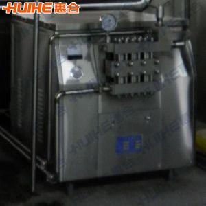 中国のアイスクリームのホモジェナイザー(中国の製造者)