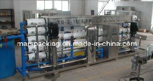 병에 넣어진 물 순화 기계 (FST1-10)