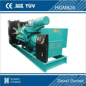Marque Googol 700KVA Diesel Generator