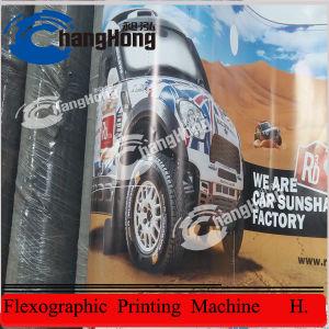 De alta velocidad 4 colores de impresión flexográfica Máquina (CH884)