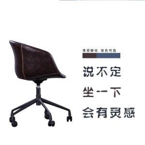 Le siège en plastique Base pivotante Président de la réunion avec des roues