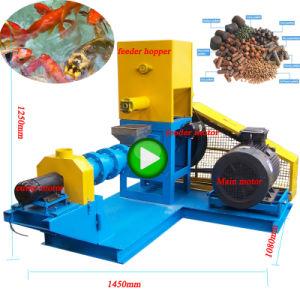 Животное питание рыб делая машину штрангпресса стана пищевого брикета любимчика