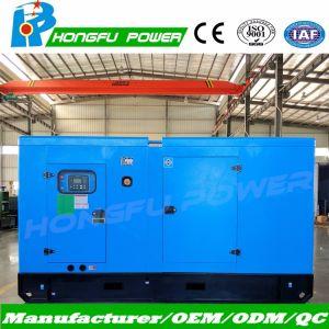 110kVA Yto Engine이 강화하는 닫집을%s 가진 대기 발전기 세트