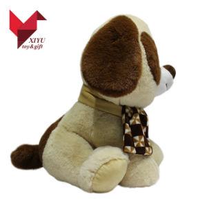 Gran esponjoso suave Peluche Peluche Perro de juguete