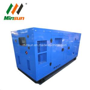 中国の販売人150kw Cumminsのディーゼルターボチャージの発電機