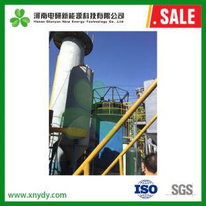 Qm 0,8 Gasifier Carvão de estágio único equipamento com preço razoável