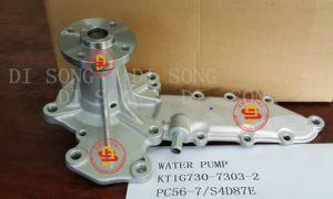 PC56-7/S4d87eのための小松Pump Water Pump (KT1G730-7303-2)