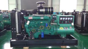 Generatore silenzioso diesel ad alta potenza 100W