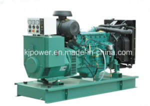 Volvo Diesel Engine와 가진 100kVA Power Generating Set