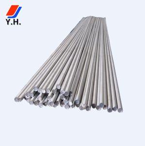 1 KgあたりASTM5160特別な鋼鉄価格