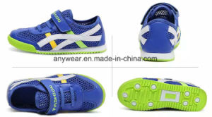 Los niños Niños calzado deportivo zapatilla Zapatillas (521)