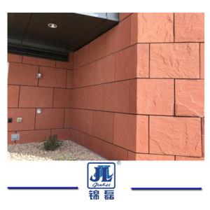 フロアーリングのための自然で黄色い砂岩タイルか外部壁のクラッディングまたは屋外のフロアーリング