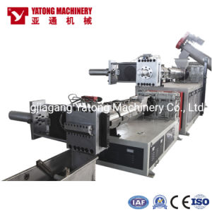 Yatong PP пленки PE переработки линия по производству окатышей гранулирующий дробления Пэт перерабатывающая установка стиральных машин