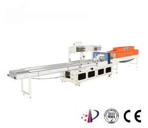 Гц серии новой технологии уплотнения боковых многофункциональный упаковочные машины
