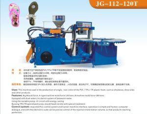 TPU Machine de moulage par injection de patin