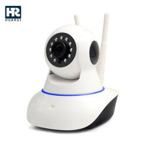 Volle HD CCTV-Sicherheits-drahtlose Kamera mit drahtlosem WiFi Netz