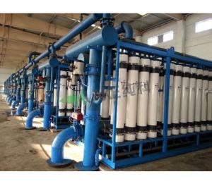Pianta pura della strumentazione di trattamento delle acque del sistema di Chunke uF