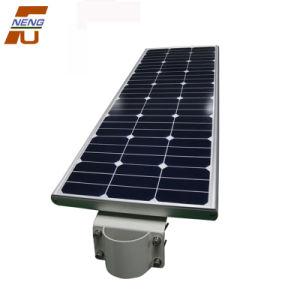 One에 있는 옥외 정원 LED Integrated Solar Street Light All