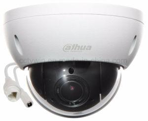 Macchina fotografica piena esterna del CCTV del IP di obbligazione della cupola 4MP HD IR Poe di Dahua Ipc-Hdbw2421r-Zs