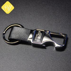 良質の工場価格のカスタム昇進の鉄のステンレス鋼のキーホルダー