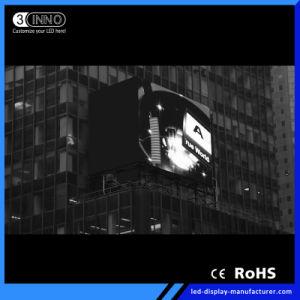 Haute luminosité P7.8mm Carte vidéo HD étanche affichage LED