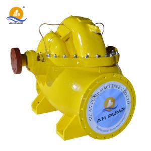 Carter d'aspiration double horizontal Split pompe centrifuge