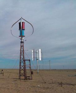Nuovo generatore di vento di Maglev di disegno di Dg-Q4-1kw 48V