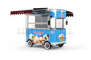 Индивидуальные малые торговые автоматы по продаже тележки продовольственной