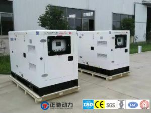 90kw Silent Diesel Electric Cummins Power Generator