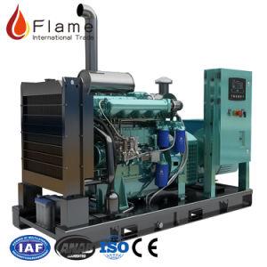 Weichai 50kVAのDeutz Engineが動力を与えるディーゼル発電機の価格の発電機