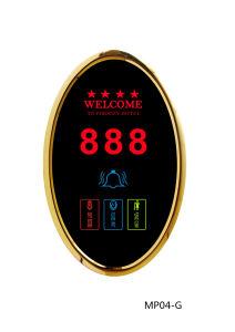 [فيف-ين-ون] إلكترونيّة [لد] فندق [غست رووم نومبر] لوحة بابيّة