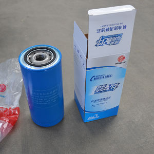 61000070005 de Filter van de Olie van de Dieselmotor van Weichai van de Vervangstukken van de vrachtwagen
