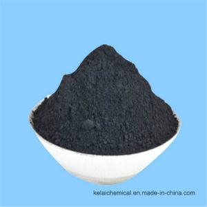 Il fornitore della Cina direttamente assicura il nero di carbonio del pigmento N220